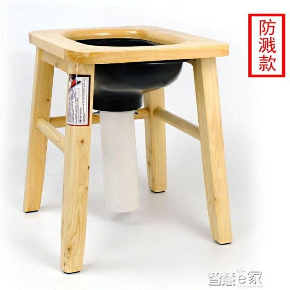 老人馬桶椅香柏木坐便凳簡易折疊坐便椅老人孕婦廁所凳實木馬桶椅【全館】