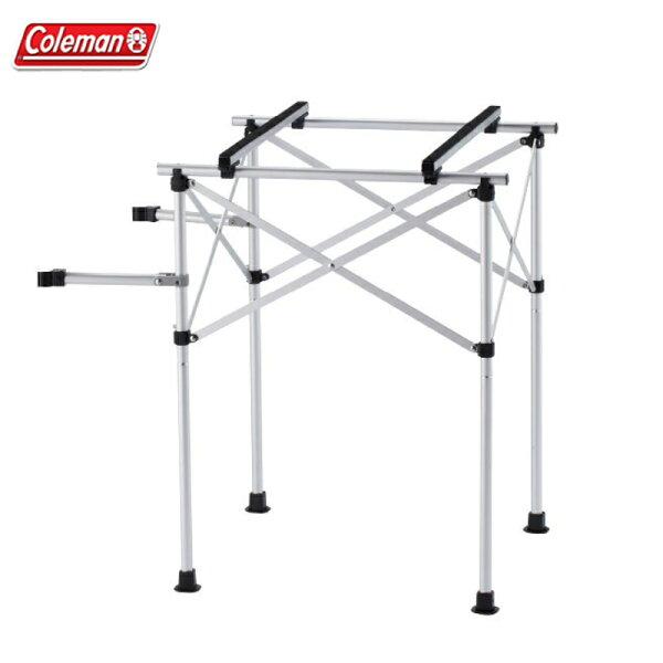 【露營趣】中和安坑ColemanCM-31265鋁質雙口爐支架置物架爐架冰桶架行動廚房