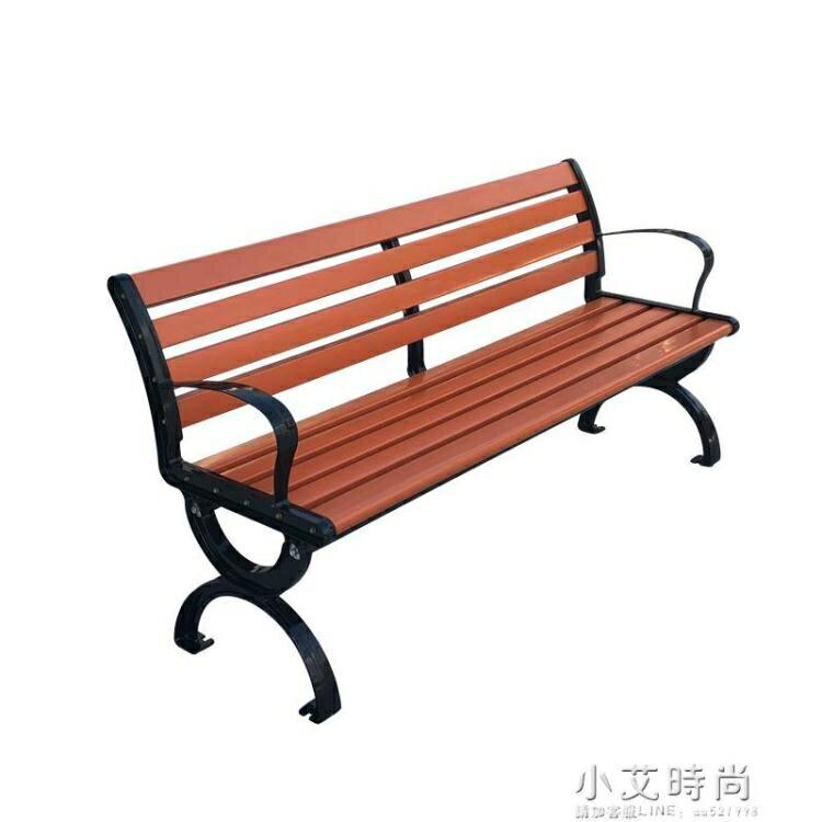 【快速出貨】塑木公園椅戶外長椅靠背休閒廣場庭院椅子防腐木鐵藝長條凳子實木創時代3C 交換禮物 送禮