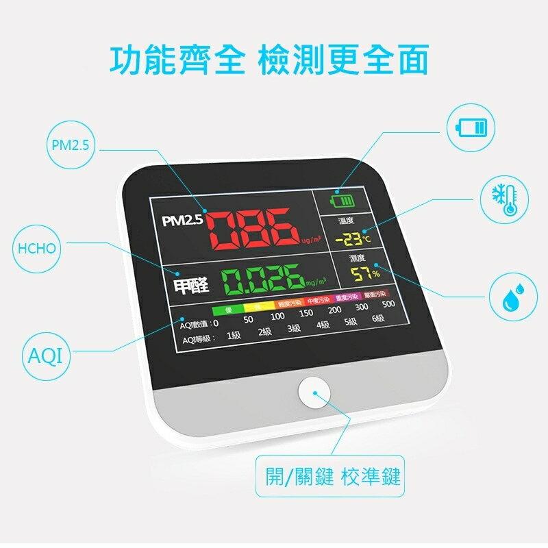 寶藏閣 PATRON PM-100 空氣品質檢測儀 公司貨 空氣汙染 警報提醒 USB 充電 PM2.5 濕度 溫度 3