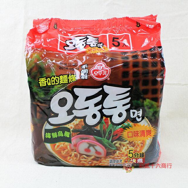 【0216零食會社】韓國不倒翁-海鮮風味烏龍拉麵(5入)