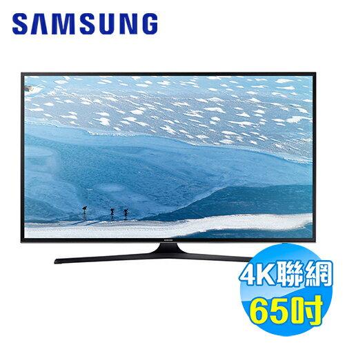 SAMSUNG 三星 65吋4KUHD智慧聯網液晶電視 UA65KU6000WXZW