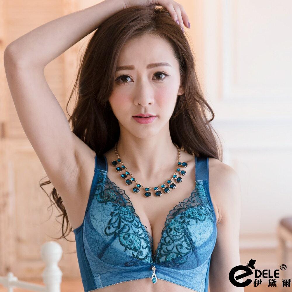 【伊黛爾】親柔蠶絲極致性感無鋼圈內衣褲套組 - 寶石藍  現貨