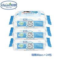 貝恩Baan 嬰兒保養柔濕巾-無香料箱購80pcs×24包(附上濕巾蓋)★平均只要$0.67/抽-麗嬰房-親子特惠商品