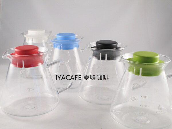 《愛鴨咖啡》605 耐熱玻璃壺 花茶壺 承接壺 600cc