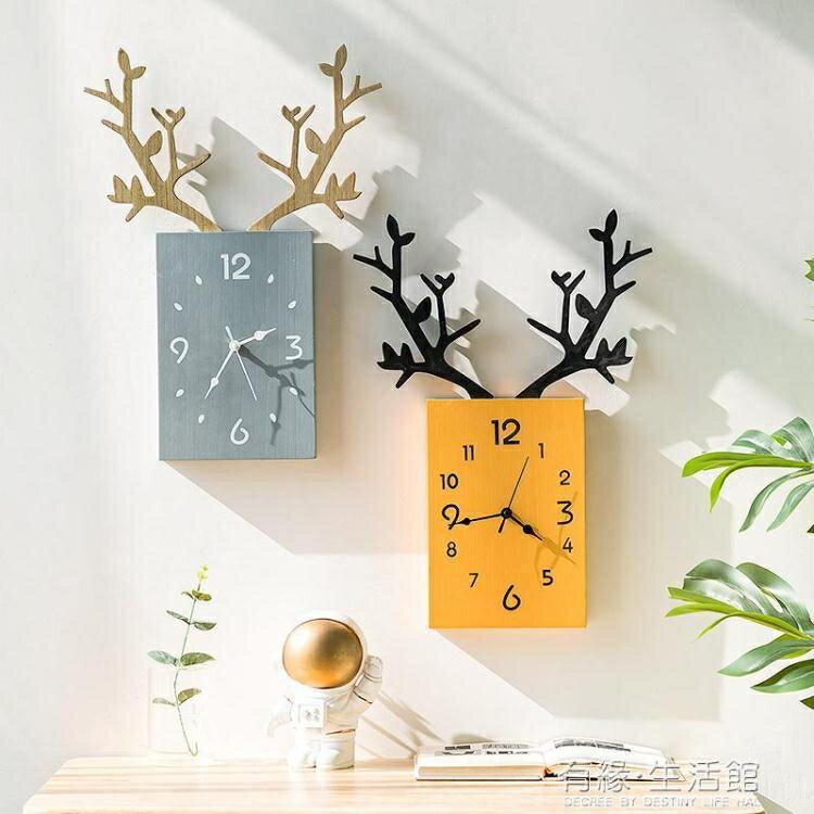 掛鐘 掛鐘客廳北歐簡約時鐘電子鐘掛牆家用鐘飾創意鹿頭掛表餐廳裝飾鐘