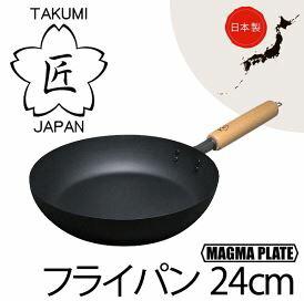 IH對應  製  匠 TAKUMI JAPAN 岩紋 鐵鍋 平底鍋  24cm  24公分