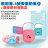 *限量特賣* Philips飛利浦 - 安撫奶嘴5號天然粉藍 / 粉紅2入 + 原廠專利兩用收藏盒 超值收納組 0