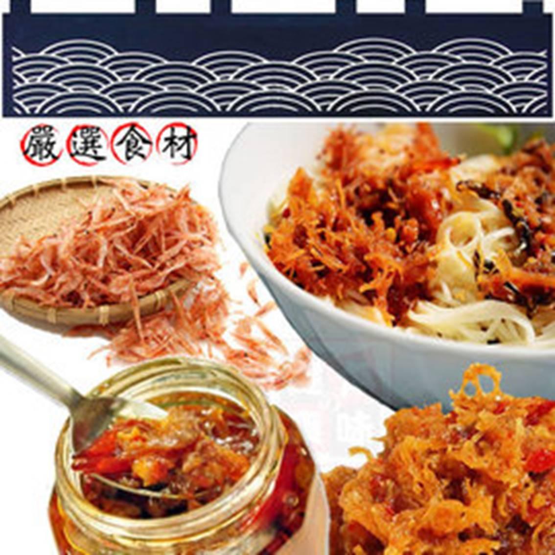 澎湖名產 櫻花蝦醬 (200克)  樂活生活館