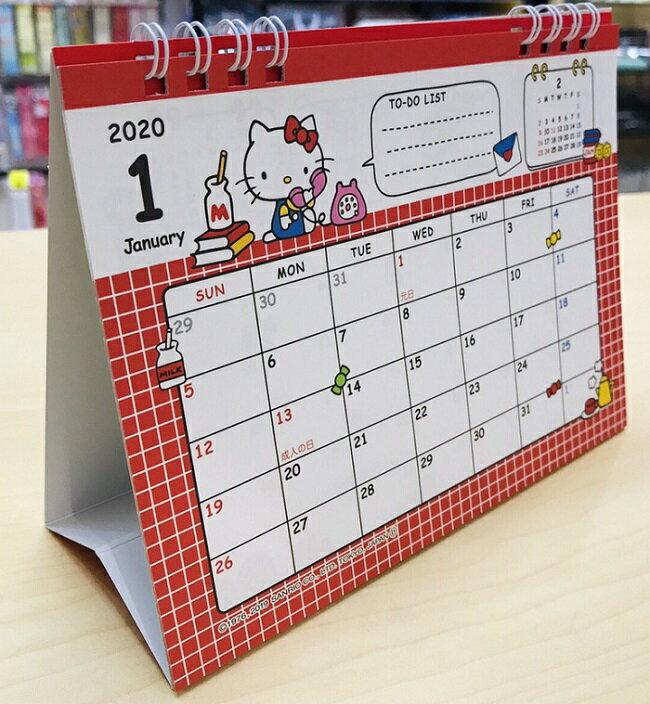 大賀屋 日本製 HELLO KITTY 年曆 2020 月曆 掛曆 日曆 行事曆 記事 KT 正版 J00017583