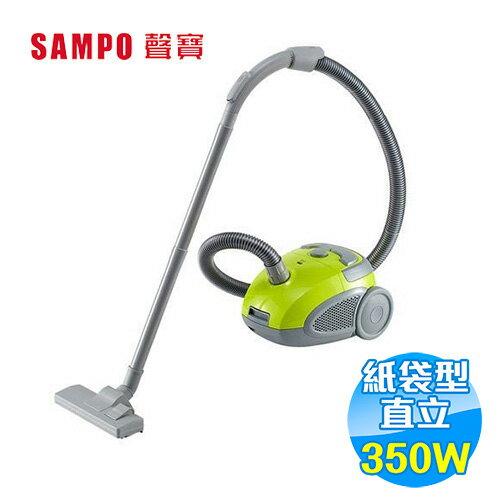 聲寶 SAMPO 可調速紙袋型吸塵器 EC-SA35CB