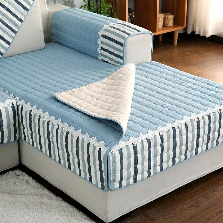 沙發墊四季通用布藝防滑坐墊簡約現代沙發套全包萬能套沙發罩全蓋 新店開張全館五折