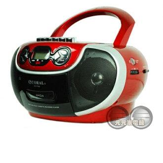 CORAL全功能床頭音響 CD-7700