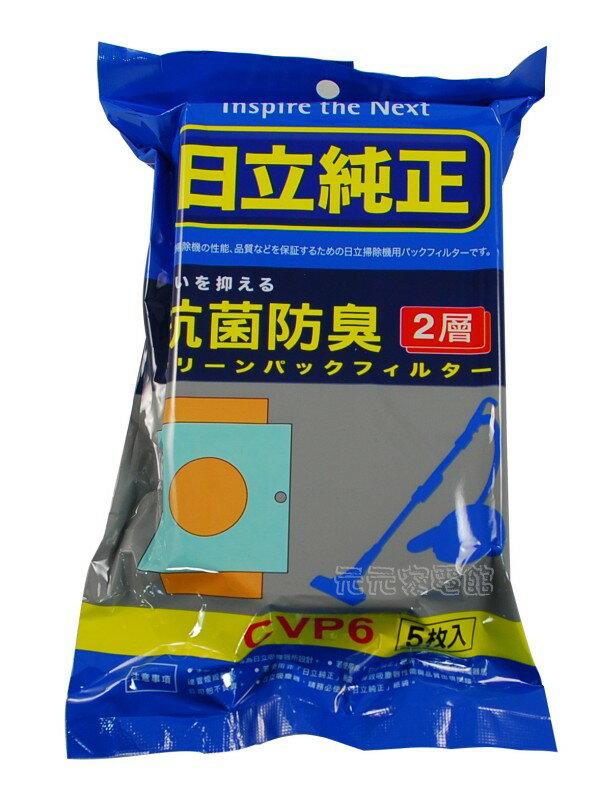 日立 吸塵器集塵紙袋 CVP6