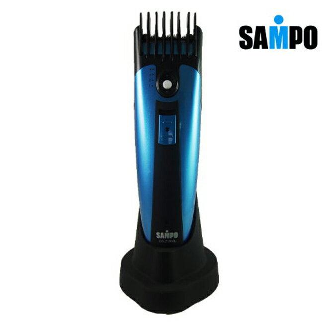 聲寶電動剪髮刀EG-Z1008L