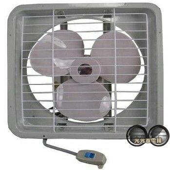 風騰12吋排風扇吸排二用之排風扇FT-9912