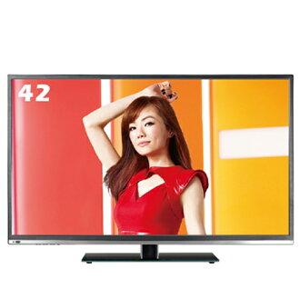 送安裝 HERAN禾聯42型 3D 超窄邊框 液晶顯示器+視訊盒 LG面板 HD-42MC1
