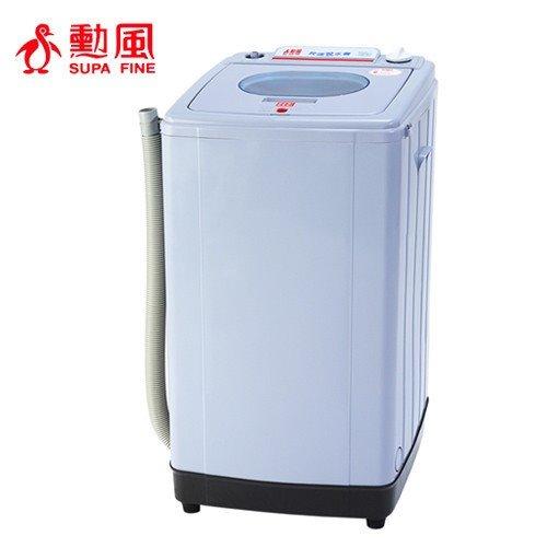SUPA FINE 勳風 10公斤高速脫水機 HF-939