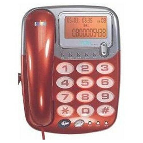 聲寶大字鍵來電顯示電話HT-W507L