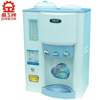 晶工 節能科技冰溫熱開飲機 JD-6211