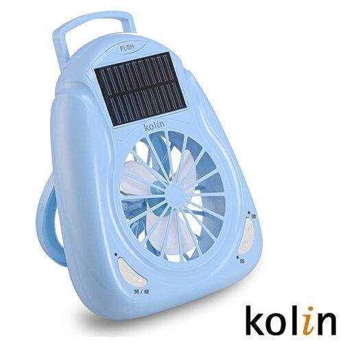 Kolin-歌林 太陽能環保風扇 KF-R702SU