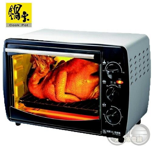 鍋寶18L多功能電烤箱OV-1802 / OV-1802-D