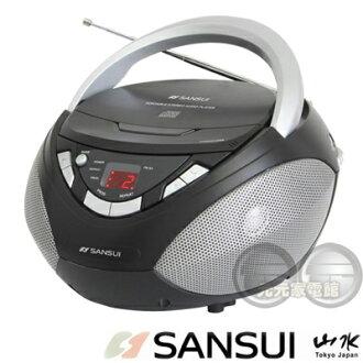 SANSUI山水CD/AUX手提式音響 SB-80N