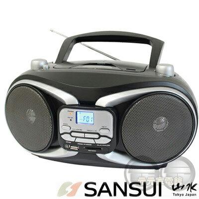 SANSUI山水CD/MP3/USB/SD/AUX手提式音響 SB-88N