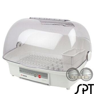 尚朋堂微電腦烘碗機 SD-1565MW