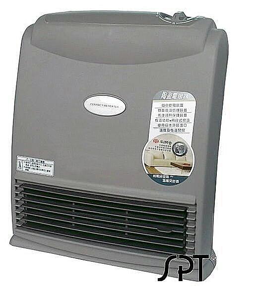尚朋堂陶瓷電暖器SH-8809