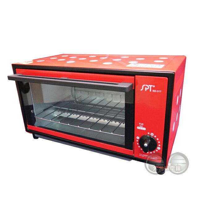 尚朋堂 7L小烤箱 SO-317