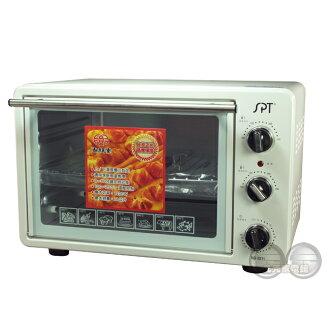 尚朋堂 21L 雙溫控 電烤箱 SO-3211