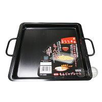 中秋節烤肉器具推薦到日本和平元祖燒烤屋台鐵製鐵板燒YR-4260就在元元家電館推薦中秋節烤肉器具