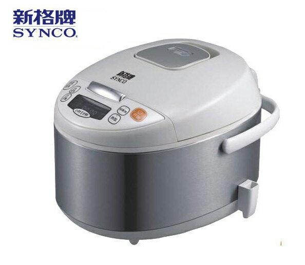 SYNCO 新格 10人份微電腦陶瓷厚釜電子鍋 SRC~1095C