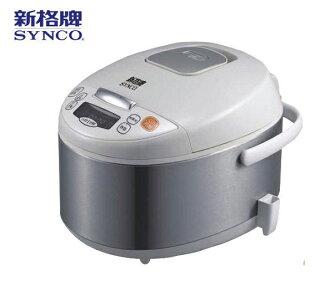 SYNCO 新格 10人份微電腦陶瓷厚釜電子鍋 SRC-1095C