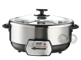 SYNCO新格 3.8公升不鏽鋼內鍋多功能電火鍋 SSB-3820 / SSB3820