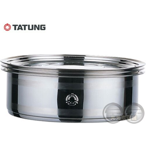 TATUNG大同電鍋不銹鋼蒸籠TAC-S02