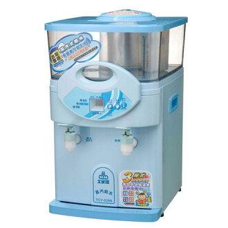 大家源 蒸氣式調乳開飲機 TCY-5266