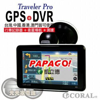 ODEL 四合一機種全功能 導航機 TP668/TP888 加送8G記憶卡