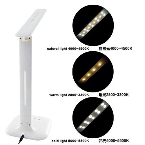 SUMER折疊式4W護眼LED檯燈UL-626