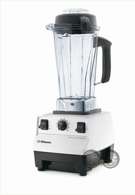 Vita-mix全營養調理機 V010161W