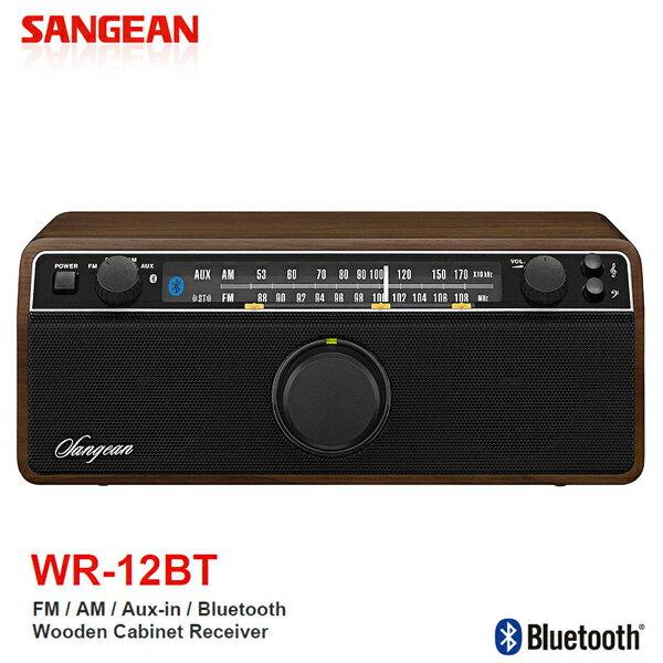 SANGEAN 藍芽床頭音響/AM/FM WR-12BT
