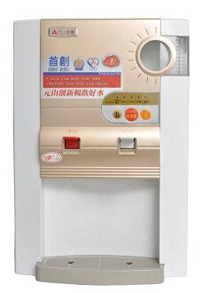 元山10L蒸氣式溫熱開飲機 YS-899DW