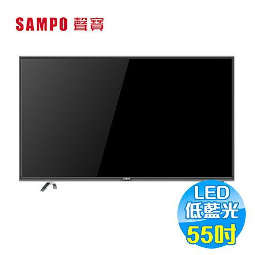 聲寶 SAMPO 55吋低藍光LED液晶電視 EM-55AT17D 【送標準安裝】