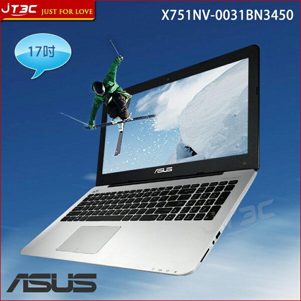 JT3C:【最高折$350】ASUSX751NV-0031BN3450天使白(N3450920MX2G獨顯1TBW10)平價筆記型電腦