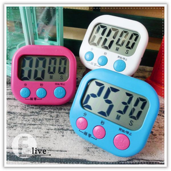 【aife life】正倒數計時器-大/碼表/大螢幕電子計時器/磁吸式/立式/廚房料理/鬧鐘/比賽計時/可設99分59秒