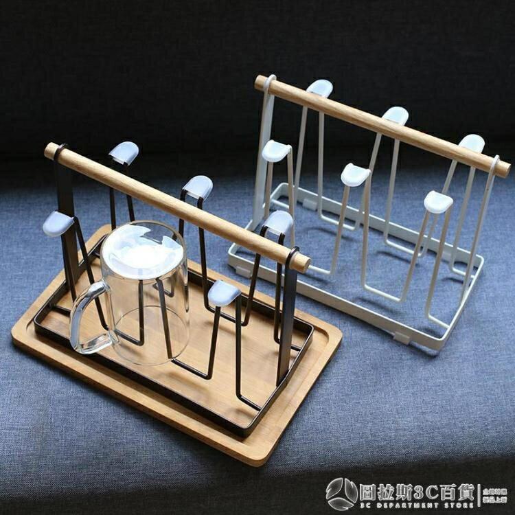 創意家用收納杯子架 瀝水置物架杯架水杯架 托盤玻璃水杯掛架 樂樂百貨