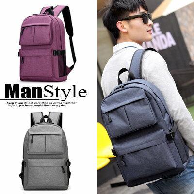 後背包ManStyle潮流嚴選韓版簡約素色素面大容量帆布後背包雙肩包【09T0124】