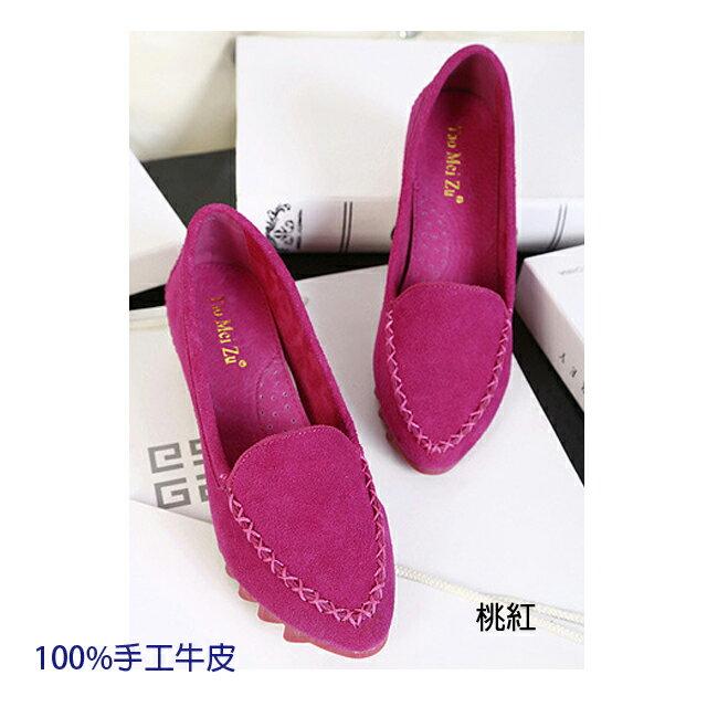 內增高鞋 [與你時尚] 韓國100%磨砂真皮 内增高 平底鞋 莫卡辛鞋 娃娃鞋-黃