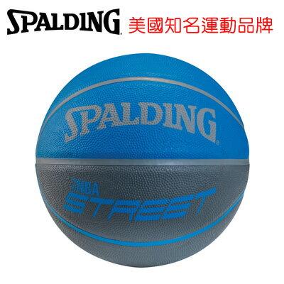 永昌文具【SPALDING】 斯伯丁 Street柔軟橡膠雙色系列 SPA73890 Street 雙色-藍/灰 籃球 7號 /個